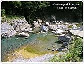 98-05-1518-初夏‧花蓮限定:SANY0380.JPG