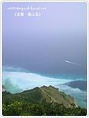 98-08-2931-前進龜山島 vs 東西冷泉大評筆:SANY0210.jpg