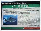 98-08-2931-前進龜山島 vs 東西冷泉大評筆:SANY0212.JPG