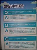 99-08-0102-南投日九纜車:SANY0140.jpg