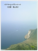 98-08-2931-前進龜山島 vs 東西冷泉大評筆:SANY0214.jpg