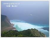 98-08-2931-前進龜山島 vs 東西冷泉大評筆:SANY0215.JPG