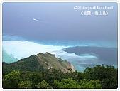 98-08-2931-前進龜山島 vs 東西冷泉大評筆:SANY0216.JPG