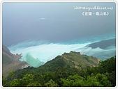 98-08-2931-前進龜山島 vs 東西冷泉大評筆:SANY0217.jpg