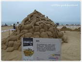 100-05-01-福隆國際沙雕藝術節:P1000725.JPG