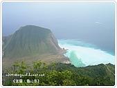 98-08-2931-前進龜山島 vs 東西冷泉大評筆:SANY0218.JPG