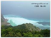 98-08-2931-前進龜山島 vs 東西冷泉大評筆:SANY0219.JPG