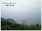 98-08-2931-前進龜山島 vs 東西冷泉大評筆:SANY0224.JPG