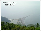 98-08-2931-前進龜山島 vs 東西冷泉大評筆:SANY0225.jpg
