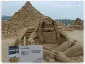 100-05-01-福隆國際沙雕藝術節:P1000729.JPG