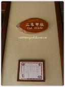 100-05-2122-集集‧溪頭二日遊:P1000836.JPG
