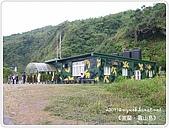 98-08-2931-前進龜山島 vs 東西冷泉大評筆:SANY0249.JPG