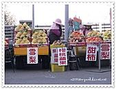 99-12-1113-武陵合歡山三日遊:DSC00264.JPG