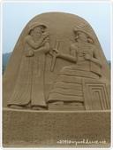 100-05-01-福隆國際沙雕藝術節:P1000789.JPG