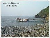 98-08-2931-前進龜山島 vs 東西冷泉大評筆:SANY0252.JPG