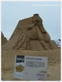 100-05-01-福隆國際沙雕藝術節:P1000733.JPG