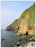 98-08-2931-前進龜山島 vs 東西冷泉大評筆:SANY0256.jpg