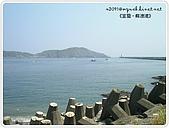 98-08-2931-前進龜山島 vs 東西冷泉大評筆:SANY0259.JPG
