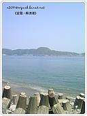 98-08-2931-前進龜山島 vs 東西冷泉大評筆:SANY0260.jpg