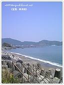 98-08-2931-前進龜山島 vs 東西冷泉大評筆:SANY0261.jpg