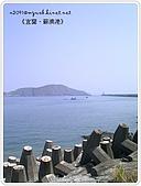 98-08-2931-前進龜山島 vs 東西冷泉大評筆:SANY0262.jpg