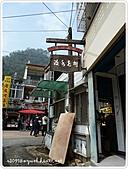 100-03-12-苗栗_雪見‧泰安山路行:P1000429.JPG