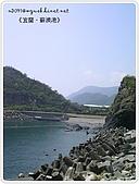 98-08-2931-前進龜山島 vs 東西冷泉大評筆:SANY0265.jpg