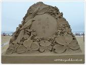 100-05-01-福隆國際沙雕藝術節:P1000737.JPG