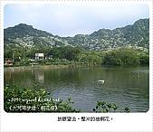 98-05-02-大艽芎古道‧桐花祭:SANY0253.JPG