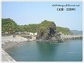 98-08-2931-前進龜山島 vs 東西冷泉大評筆:SANY0267.JPG