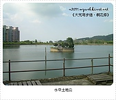 98-05-02-大艽芎古道‧桐花祭:SANY0255.JPG