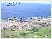 98-07-04-鼻頭角步道&貝殼廟:SANY0060.JPG