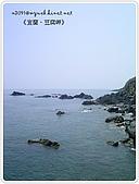 98-08-2931-前進龜山島 vs 東西冷泉大評筆:SANY0268.jpg