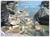 98-08-2931-前進龜山島 vs 東西冷泉大評筆:SANY0270.jpg
