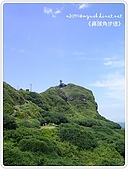 98-07-04-鼻頭角步道&貝殼廟:SANY0061.jpg
