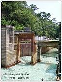98-08-2931-前進龜山島 vs 東西冷泉大評筆:SANY0273.jpg
