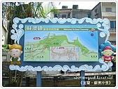 98-08-2931-前進龜山島 vs 東西冷泉大評筆:SANY0277.JPG