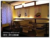 98-08-2931-前進龜山島 vs 東西冷泉大評筆:SANY0281.JPG
