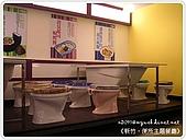 98-08-2931-前進龜山島 vs 東西冷泉大評筆:SANY0283.JPG