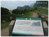 100-04-30-草嶺古道單車行:P1000576.JPG