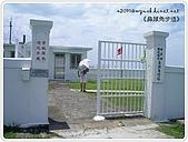 98-07-04-鼻頭角步道&貝殼廟:SANY0071.JPG