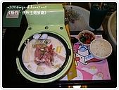 98-08-2931-前進龜山島 vs 東西冷泉大評筆:SANY0287.JPG