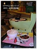 98-08-2931-前進龜山島 vs 東西冷泉大評筆:SANY0290.jpg