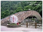 98-08-2931-前進龜山島 vs 東西冷泉大評筆:SANY0292.JPG