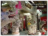 98-07-04-鼻頭角步道&貝殼廟:SANY0080.JPG