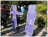 100-02-27-薰衣草森林-苗栗明德店:P1000311.JPG