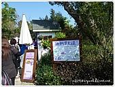 100-02-27-薰衣草森林-苗栗明德店:P1000312.JPG
