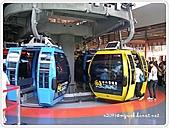 99-08-0102-南投日九纜車:SANY0232.JPG