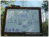 100-02-27-薰衣草森林-苗栗明德店:P1000317.JPG