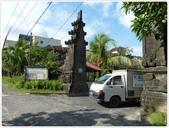 101-04-28-峇里島蜜月自助旅行(9):P1040816.JPG